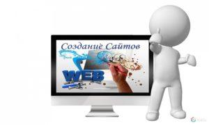 открыть web студию